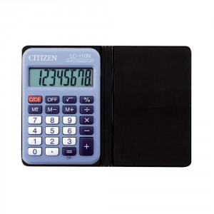 calculatrice 4opérations papeterie colbert