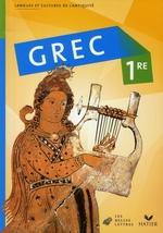 grec1re